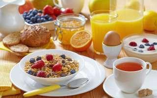 Завтрак: что есть утром при правильном питании