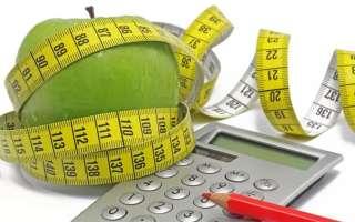 Расчет своей нормы калорий
